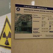 เปิดภาพ โรงงานผลิตพลังงานปฏิกรณ์นิวเคลียร์ ที่มีขนาดใหญ่ที่สุดในประเทศรัสเซีย